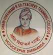 2016-18 | Swami Vivekanand Teachers training college